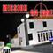 Mission R4 June